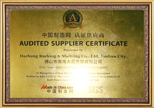 Certified Supplier of made in China